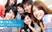 Du học Nhật Bản ngay khi tốt nghiệp cấp 3 có những lợi ích gì ?