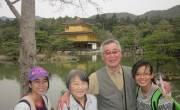 Du học Nhật Bản sống cùng người Nhật - Nhập gia tuỳ tục