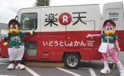 Mẹo tiết kiệm tiền điện thoại khi du học Nhật Bản ?