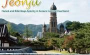 Tìm hiểu văn hóa thành phố Jeonju – Hàn Quốc