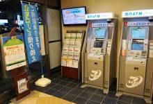 Mở tài khoản ngân hàng tại Nhật như thế nào ?