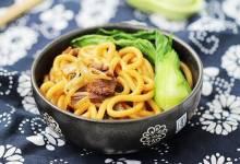 Thưởng thức ẩm thực Nhật Bản với mì Udon