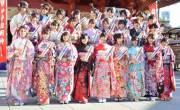 Tổng hợp các ngày lễ lớn tại Nhật Bản