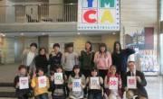 Những thế mạnh khi chọn du học Nhật Bản Trường YMCA Tokyo
