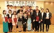 Định hướng tương lai – Lộ trình du học Nhật Bản 2018