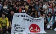 Du học Nhật Bản - Trung tâm văn hoá trường Nhật ngữ Edo