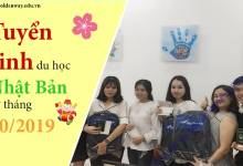 Tuyen-sinh-du-hoc-Nhat-Ban-ky-thang-102019