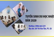 Tong-quan-va-chi-phi-du-hoc-nhat-ban-vua-hoc-vua-lam-2020