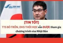 TIN-VUI-TTS-bo-tron-DHS-tron-hoc-VAN-DUOC-xin-visa-dac-dinh-theo-quy-dinh-moi