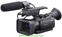 Máy Quay Sony HXR-NX70E