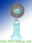 Quạt hơi nước Daiwa LB-FS40