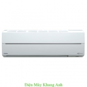 Máy lạnh Toshiba RAS-13N3KV/AV