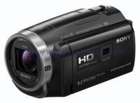 Máy quay phim Sony Handycam HDR-PJ675