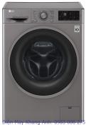 Máy giặt LG FC1409D4E lồng ngang 9Kg, sấy 5 Kg