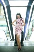 Váy  Peplum bèo cổ