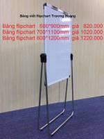 Bán bảng Flipchart Silicon chân gấp chữ U khung chân sắt FB-66 (KT: 80X120cm) giá rẻ tại tphcm