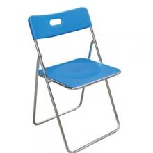 bán ghế gấp hòa phát chân inox giá rẻ hcm
