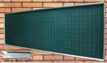 Bảng trường học từ xanh chống lóa B06