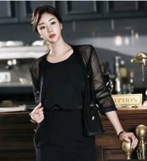 Áo Vest nữ Hàn Quốc Dint  J411