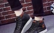 Giày đế cao cho nam có những mẫu mã nào?