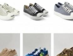 10 thương hiệu giày thể thao trainer đáng thử nhất