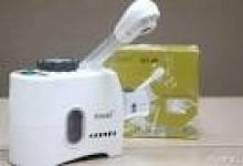 máy xông hơi mặt ( Đặc điểm và cách sử dụng máy xông DT88)