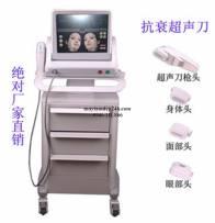 Máy nâng cơ trẻ hóa da HiFU