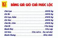 Bảng giá Giò Chả Phúc Lộc