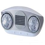 Đèn sưởi nhà tắm Kottmann bạc 2 bóng thổi gió nóng