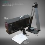 Đèn bàn LED 4300B