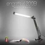 Đèn bàn LED 4200B