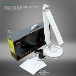 Đèn bàn LED 4100W