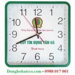 Đồng hồ treo tường Abiding AT14 (xanh lá)