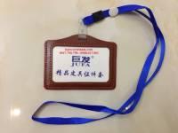 Bộ thẻ đeo nhân viên da ngang và dây đeo thẻ móc nhựa