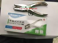 Kìm bấm lỗ Guangbo J7704 (8 tờ)