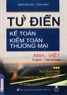 Từ điển kế toán kiểm toán thương mại Anh -Việt ( Tạm hết hàng)