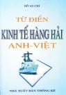 Từ điển kinh tế hàng hải Anh - Việt