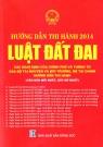 Luật đất đai - Hướng dẫn thi hành 2014