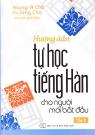 Hướng dẫn tự học tiếng Hàn cho người mới bắt đầu ( T.1)
