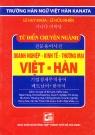 Từ điển chuyên ngành doanh nghiệp - kinh tế - thương mại Việt - Hàn