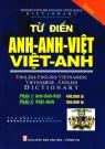 Từ điển Anh-Anh-Việt, Việt-Anh