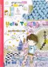 Tập F03 - Hello Teen 200 Trang
