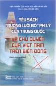 """Yêu sách """" Đường lưỡi bò """" phi lý của Trung Quốc và chủ quyền của Việt Nam trên Biển Đông"""