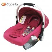 Ghế ngồi xe hơi cho bé Capella