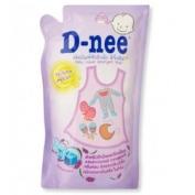 Dung dịch giặt xả Dnee 700ml (túi tím)