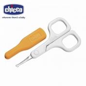 Kéo cắt móng có nắp bảo vệ màu vàng Chicco
