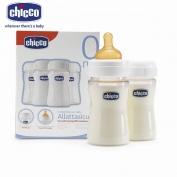 Bộ 4 bình trữ sữa Chicco