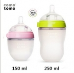 COMOTOMO 150ml or 250ml