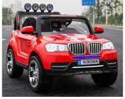 Ô tô điện trẻ em S9088 4 động cơ 2 chỗ ngồi