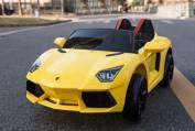 Ô tô điện trẻ em BBH 718  Lamborghini